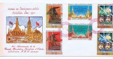 débuter une collection de timbres